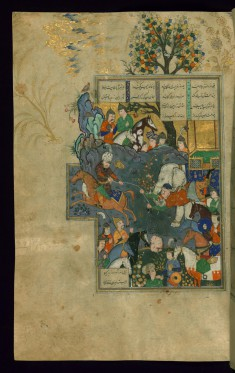 Rustam Pulls the Khaqan of China from his Elephant by a Lasso