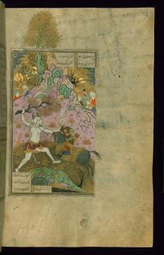 Rustam Fights the Son of the White Div who Guarded Bizhan
