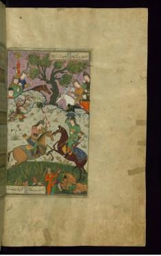 Giv Battles Guruy (Gurvi)