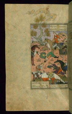 Kay Khusraw Mourns Piran and the Dead Turanians