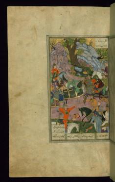 The Army of Kay Khusraw Battles the Army of Shidah