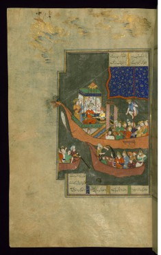 Kay Khusraw Crosses Lake Zarah in Pursuit of Afrasiyab