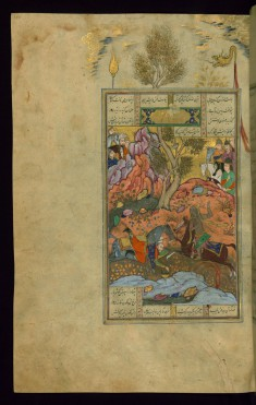 Bidarafsh Kills Zarir, the Brother of Gushtasp