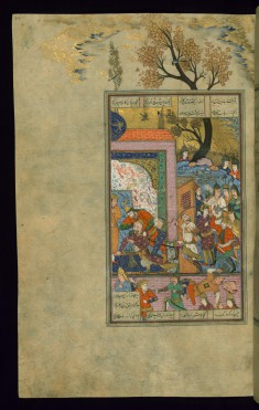 Isfandiyar Kills Arjasp