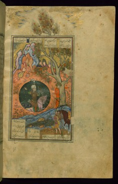 Rustam Kills his Brother Shaghad Before Dying in the Pit