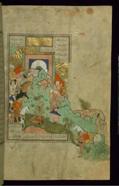 Ardashir Executes Mihrak