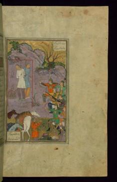 Ardashir Hangs Haftvad and his Eldest Son