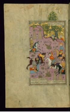 Ardashir Recognizes his Son Shapur During a Polo Game