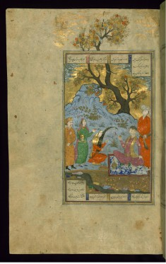 Munzir Introduces Bahram Gur to Two Maidens, One a Servant, the Other a Harpist
