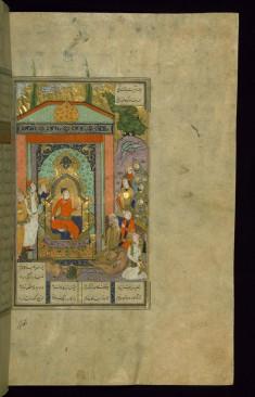 Bahram Gur Enthroned