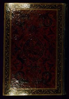Book of Kings (Shahnama)