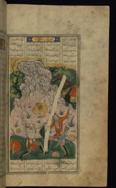 Ardashir Kills Disobedient Warriors