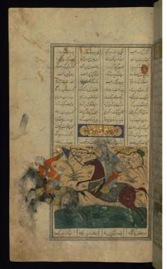 Bahram Chubinah Defeats Khusraw Parviz in Combat