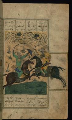 Khusraw Parviz Battles Bahram Chubinah