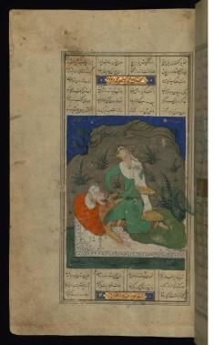 Gurdiyah, Sister of Bahram Chubinah, Kills her Husband Gastahm