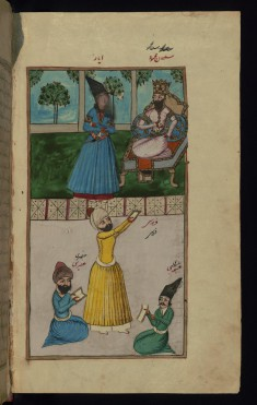 Sultan Mahmud of Ghazni; Iyaz (His Slave); and the Poets Firdawsi, 'Unsuri, and 'Asjadi