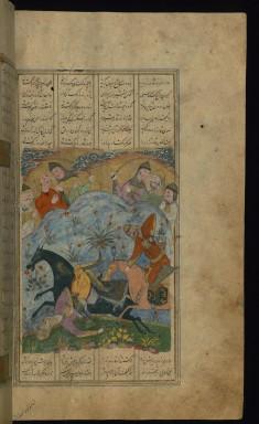 Zavarah Kills Isfandiyar's Son Nush-Azar