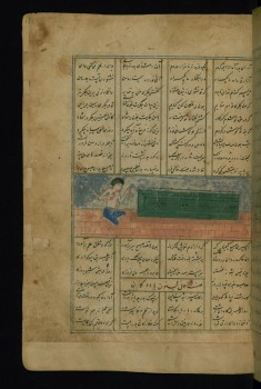 Majun Weeps at his Father's Tomb