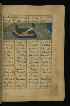 Majnun Lies Dead on Laylá's Tomb