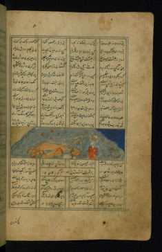 Bahram Gur Kills Two Lions and Puts a Crown on his Head