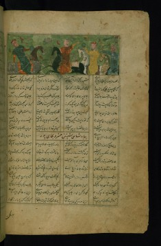 Khusraw Fighting Bahram Chubinah