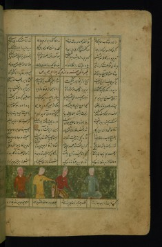 Khusraw's Courtiers Announce the Death of Bahram Chubinah