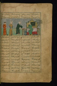 King Qizil Arslan Welcomes the Poet Nizami