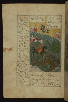 Bahram Gur Killing a Dragon