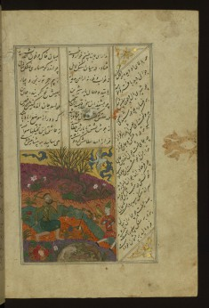 Farhad, the Lover of Shirin, in the Presence of the King's Messenger