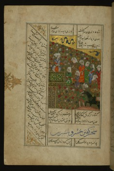 Khusraw Asking Pardon from Shirin