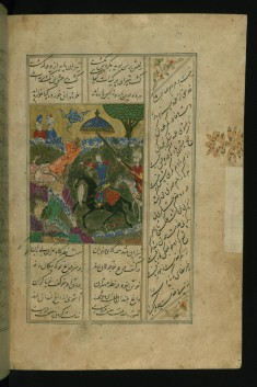 King Faridun Hunting Deer
