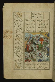 Nawfal, a Friend of Majnun, Fighting with Laylá's Tribe