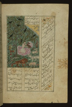 Majnun Playing with Wild Animals