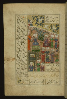 Khusraw and Farhad