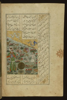 Salim, a Youth from Baghdad, Visiting Majnun