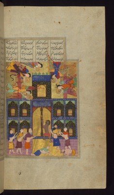 Majnun and His Father Visit the Mosque in Mecca
