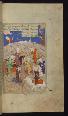 Nawfal and His Men Fight Laylá's Tribe