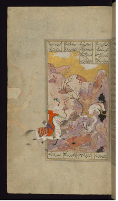 Bahram Gur Kills a Dragon