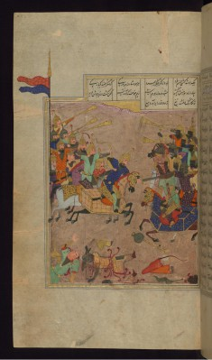 Alexander the Great  Fights the Ethiopians