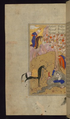 Khusraw Watching Shirin Bathing