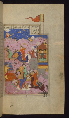 Khusraw Fights Against Bahram Chubinah