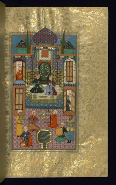 Reconciliation of Khusraw and Shirin