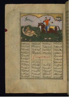 Bahram Gur Kills a Lion and a Wild Ass