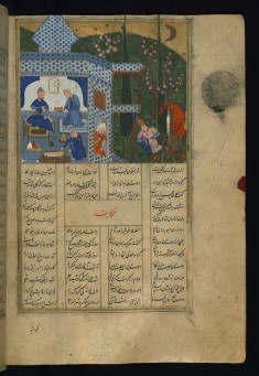 Bahram Gur in the Blue Pavilion