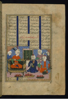 Farhad Brought Before the Throne of Khusraw