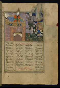 Khusraw Arriving at Shirin's Palace