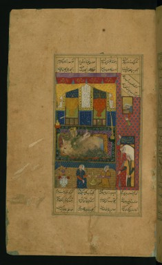 Khusraw and Shirin in their Wedding Chamber