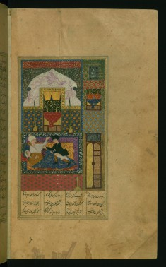 Shiruyah Stabbing his Father, Khusraw