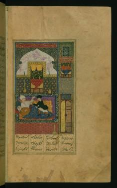Shiruyah Stabbing his Father, Khusraw