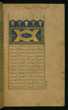 Incipit with Illuminated Titlepiece
